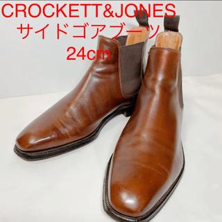 Crockett&Jones - クロケットジョーンズ CROCKETT&JONES サイドゴアブーツ 24cm