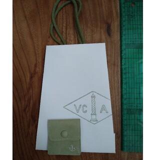 ヴァンクリーフアンドアーペル(Van Cleef & Arpels)のヴァンクリーフ&アーペル ショップバッグ・保存袋(ショップ袋)