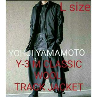 Y-3 - Y-3 ワイスリー ジップアップ トラックジャケット FS3329新作