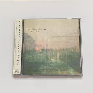 in the rain/keeno(ボーカロイド)