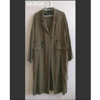 ムルーア(MURUA)のMURUA 左そで変色あり レーヨン薄手ロングコート(ロングコート)