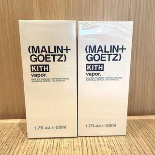 シュプリーム(Supreme)のKith Malin + Goetz Vapor 香水 2個セット(ユニセックス)