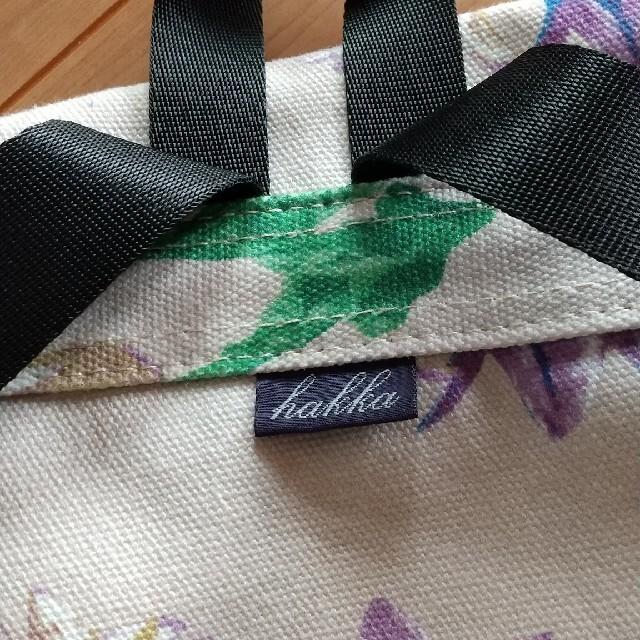 hakka kids(ハッカキッズ)のHAKKA KIDSリュックサック キッズ/ベビー/マタニティのこども用バッグ(リュックサック)の商品写真