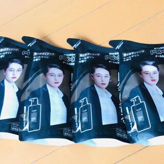 ユニリーバ(Unilever)のAXE ブラック フレグランスボディソープ クールマリンの香り 詰替 4個(ボディソープ/石鹸)