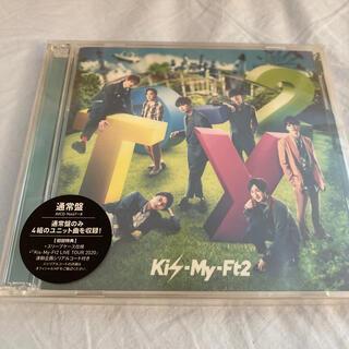キスマイフットツー(Kis-My-Ft2)のKis-My-Ft2 To-y2 通常盤(ポップス/ロック(邦楽))