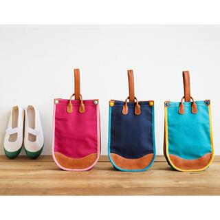 ツチヤカバンセイゾウジョ(土屋鞄製造所)のこども鞄 うわばき入れ みずいろ 新品 [土屋鞄製造所](シューズバッグ)