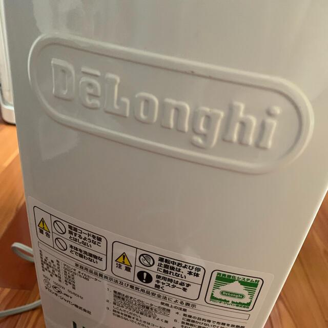 DeLonghi(デロンギ)のデロンギ オイルヒーター スマホ/家電/カメラの冷暖房/空調(オイルヒーター)の商品写真