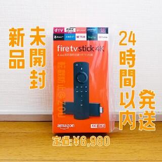 アンドロイド(ANDROID)のクーポンで7%OFF【新品】Amazon Fire TV Stick 4K(テレビ)
