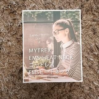 イームス(EMS)のems マイトレックス ヒートネック MYTREX(ボディマッサージグッズ)