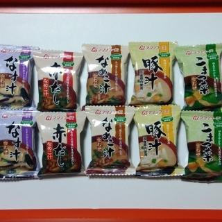 アサヒ(アサヒ)のアマノフーズ 化学調味料無添加 みそ汁セット10食(賞味期限2021/3~4)(インスタント食品)