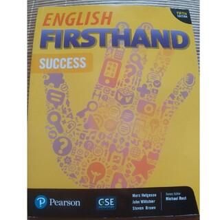 FIRSTHAND ENGLISH  英語(語学/参考書)