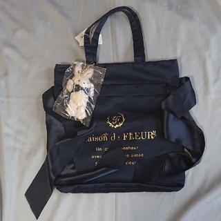 メゾンドフルール(Maison de FLEUR)のメゾントフルール(トートバッグ)