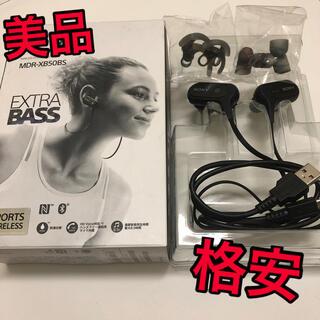 ソニー(SONY)のソニー ワイヤレス ヘッドセット MDR-XB50BS  中古超美品(ヘッドフォン/イヤフォン)