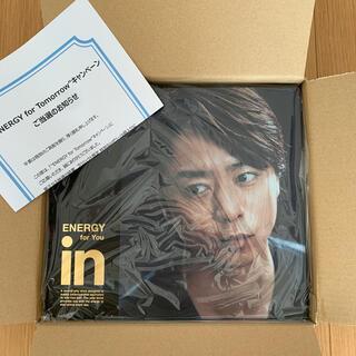 モリナガセイカ(森永製菓)のウィダーinゼリー【非売品】(アイドルグッズ)