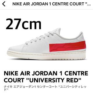 ナイキ(NIKE)の新品 27cm NIKE air jordan1 centre court(スニーカー)