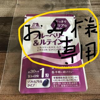 モリナガセイカ(森永製菓)のブルーベリー&ルテイン+(その他)