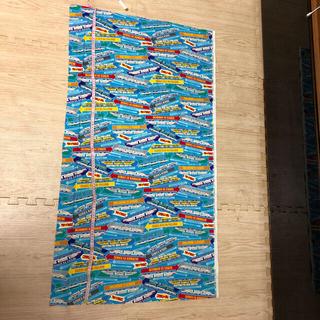 タカラトミー(Takara Tomy)のプラレール 布(生地/糸)