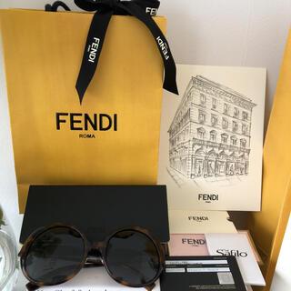 FENDI - 💖FENDI フェンディ 💖サングラス💖新品 新作💖