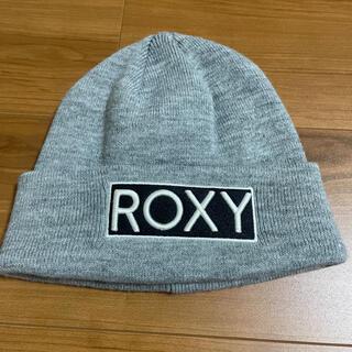 ロキシー(Roxy)のROXY ニット帽(ニット帽/ビーニー)