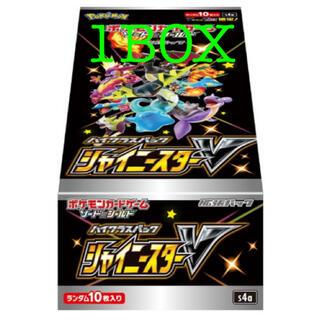 ポケモンカードゲーム ソード&シールド ハイクラスパック シャイニースターV (Box/デッキ/パック)