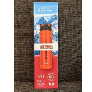 サーモス(THERMOS)のTHERMOS(サーモス) 山専ステンレスボトル/ 0.9L FFX-901(登山用品)