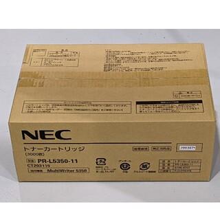エヌイーシー(NEC)のNEC 純正品 PR-L5350-11 トナーカートリッジ(OA機器)