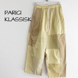 パーリッシィ(PAR ICI)の新品 PARICI KLASSISK パーリッシィ クラシスク パンツ(カジュアルパンツ)