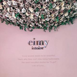 エイミーイストワール(eimy istoire)のyu-♡様専用♡eimy istoire♡デニムタックロングスカート♡Mサイズ♡(ロングスカート)