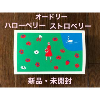 【新品・未開封】AUDREY オードリー   ハローベリーストロベリー(菓子/デザート)