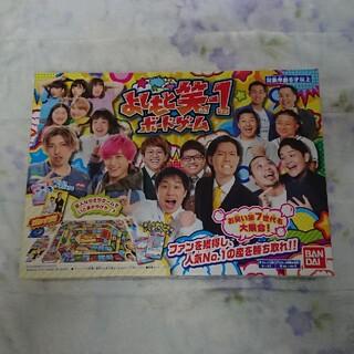 バンダイ(BANDAI)の【新品未開封】バンダイ よしもと笑-1ボードゲーム(お笑い芸人)