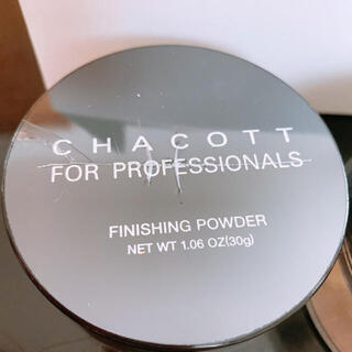 チャコット(CHACOTT)の【つーさん専用】Chacott パウダー (バナナ)(フェイスパウダー)