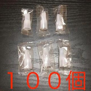 プルームテック(PloomTECH)の100個プルームテック プルームテックプラスシリコンマウスピース白ホワイト..,(タバコグッズ)