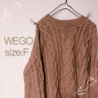 ウィゴー(WEGO)の【冬物セール!!!】★ WEGO ニット ★(ニット/セーター)