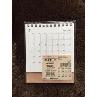 ムジルシリョウヒン(MUJI (無印良品))のroi様専用  【新品】無印 2021年 カレンダー 小(カレンダー/スケジュール)