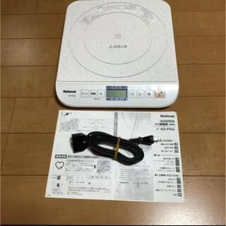 パナソニック(Panasonic)の💝パナソニック 卓上IH調理器KZ-PH30💝(IHレンジ)