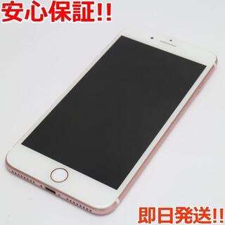 アイフォーン(iPhone)の美品 SIMフリー iPhone7 PLUS 128GB ローズゴールド (スマートフォン本体)