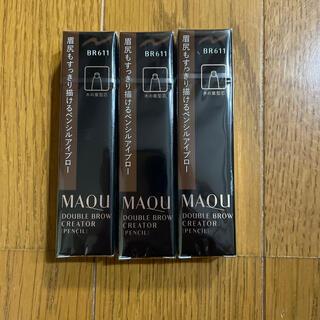 MAQuillAGE - マキアージュ ダブルブロークリエーター ペンシル