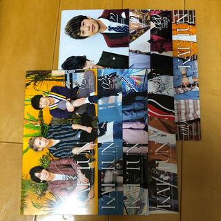 カトゥーン(KAT-TUN)のKAT-TUN 会報 8冊(音楽/芸能)