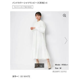 ジーユー(GU)のバンドカラーシャツワンピース Sサイズ(その他)