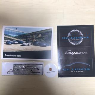 ポルシェ(Porsche)のポルシェノベルティ 4点セット(ノベルティグッズ)
