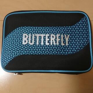 バタフライ(BUTTERFLY)の【交渉中】バタフライ  卓球用 ラケットケース(卓球)