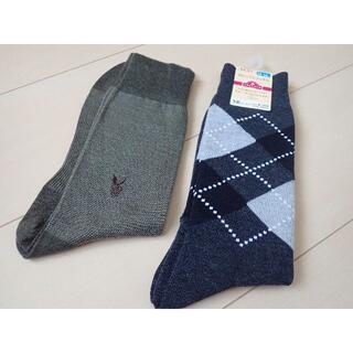 プレイボーイ(PLAYBOY)のプレイボーイ イオントップバリュー 紳士 靴下 新品 2足セット(ソックス)