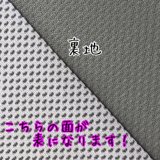 くまのプーさん(クマノプーサン)のくまのプーさん フラワー インナーマスク ❸ ハンドメイドのハンドメイド その他(その他)の商品写真