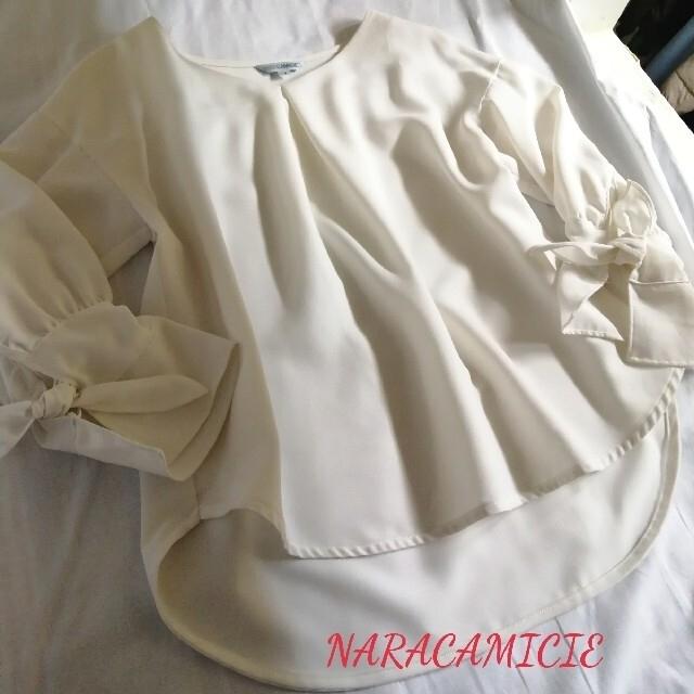 NARACAMICIE(ナラカミーチェ)の美品 ナラカミーチェ 春色 キャンディスリーブ ブラウスⅡ レディースのトップス(シャツ/ブラウス(長袖/七分))の商品写真