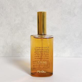 メルヴィータ(Melvita)のメルヴィータ エクストラ オードトワレ 50ml(香水(女性用))