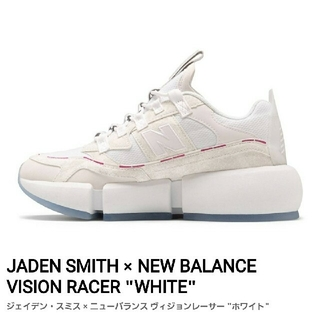 ニューバランス(New Balance)のJADEN SMITH × NEW BALANCE VISION RACER(スニーカー)
