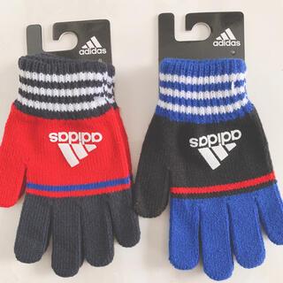 アディダス(adidas)の新品・未使用品☆adidas アディダス 手袋 2点セット(手袋)