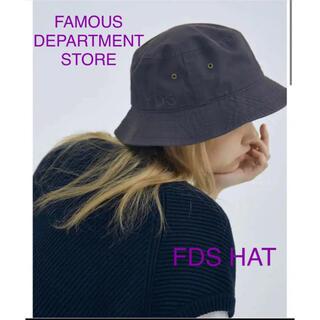 エディフィス(EDIFICE)の未使用 FAMOUS DEPARTMENT STORE ハット 帽子(ハット)