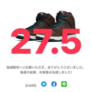 ナイキ(NIKE)のNIKE SB DUNK HIGH BAROQUE BROWN(スニーカー)