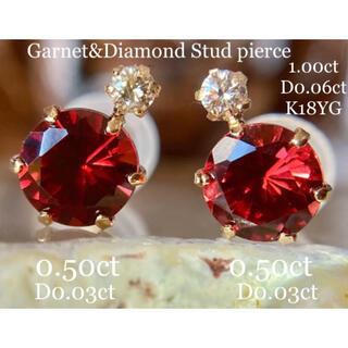 素敵なガーネットダイヤモンド K18YG ゴールド ピアス(ピアス)